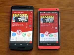 Motorola Moto X Play と HTC J One HTL22
