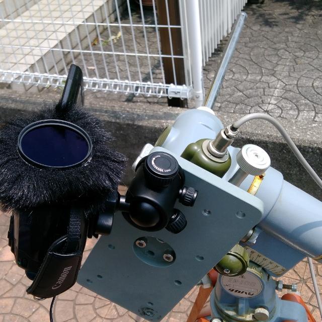 ビデオカメラ・その1