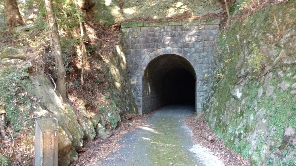 バンダ島隧道