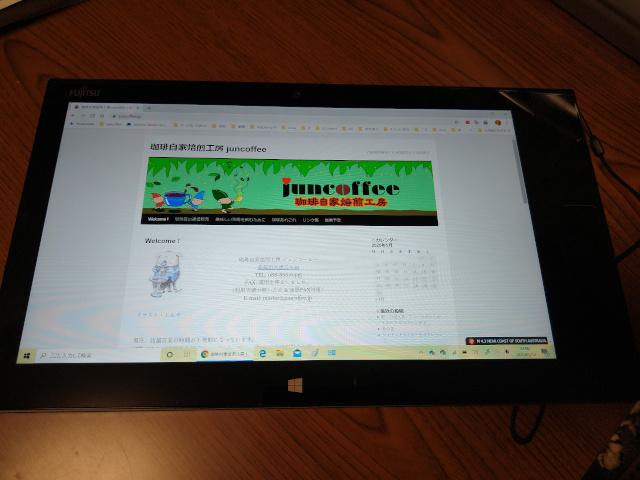 LTE通信内蔵モデルのWindowsタブレット
